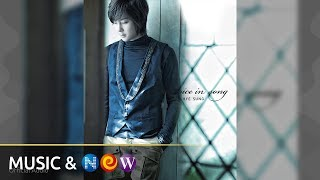 SHIN HYESUNG - GONE TODAY