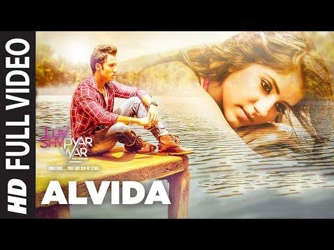 Alvida Full Video Song | Luv Shv Pyar Vyar | GAK and Dolly Chawla | T-Series