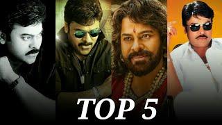 Top 5 MegaStar Chiranjeevi BGM Ringtones | Ft. Stalin, Tagore ,Khaidi 150, Indra ,Sye Raa #megastar