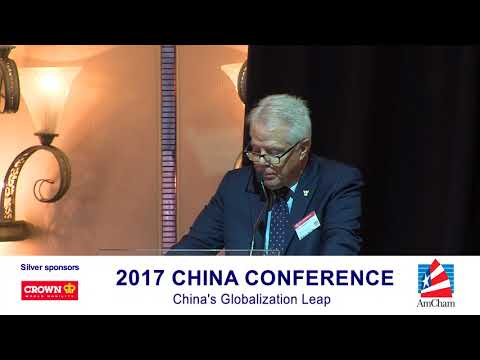 China Conference 2017 - Opening Keynote by David M Lampton
