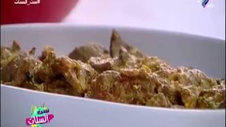 ست الستات - طريقة عمل لحمة بالكاري، شوربة كريم دوفلاي، بقلاوة بالمهلبية