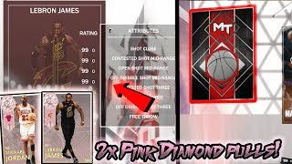 BEST ATTRIBUTES IN GAME! PULLED 2X! 99 OVR PINK DIAMONDS!! NBA 2K18 MyTEAM Pack Opening
