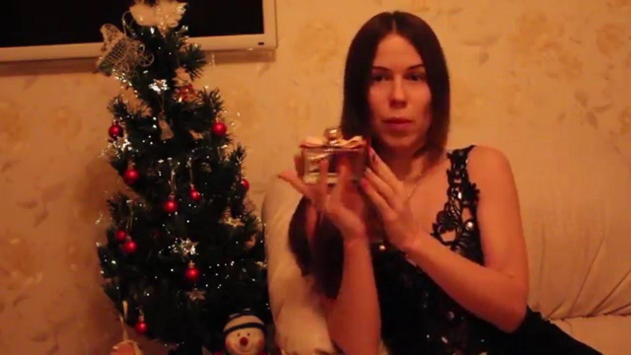 Обзор духов Синьорина Элеганза от Сальваторе Феррагамо - YouTube