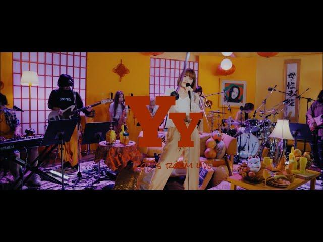 RöE-ロイ-「YY Music Video(Live ver.)」MV
