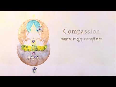 Dalai Lama - Inner World: Compassion (Lyric Video)