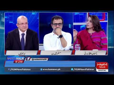 LIVE: Nadeem Malik Live l 25 June 2019 | HUM News