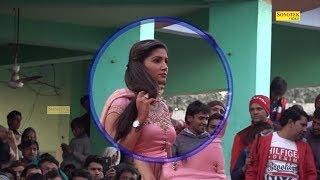 Yaar Ka Dj | Sapna Best Live Dance 2018 | New Haryanvi Dj Song | Medhoti Ragni | Trimurti