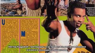 "One Hit Wonderland - Haddaway ""What is Love"" (rus sub)"