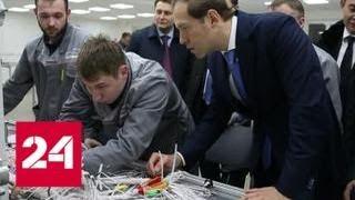 Денис Мантуров: воссоздаем инжиниринговый комплекс НАМИ - Россия 24