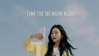 [3D Audio] 여자친구 (GFRIEND) - 밤 (Time for the moon night)