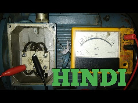 Induction Motor Test Megger Youtube