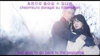 Gambar cover [Eng Sub] Taeyeon (태연) - 그리고 하나 (And One) [That Winter, The Wind Blows OST]