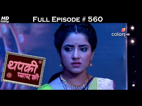 Thapki Pyar Ki - 25th January 2017 - थपकी प्यार की - Full Episode HD