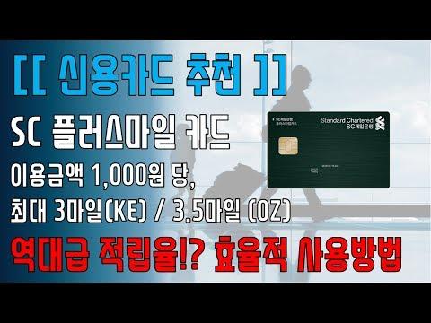 김포공항 주차대행