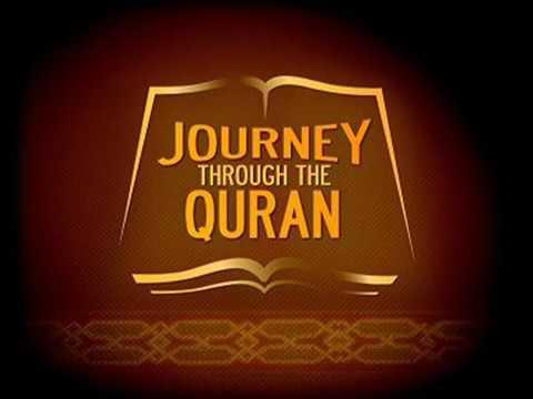 El Sagrado Corán traducido al español - القرآن الكريم  مع ترجمة - صوت - الإسبانية