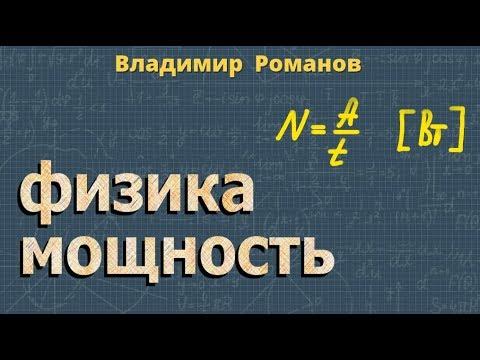 скачать БЕСПЛАТНО видеоуроки по физике 7-11 класс