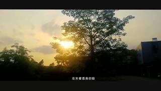 Publication Date: 2018-05-03 | Video Title: 东莞 学校的日落