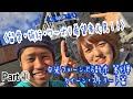 〈旅行・留学・ワーホリ〉ニュージーランド街歩き第4弾 クイーンストリート篇 Part 1…