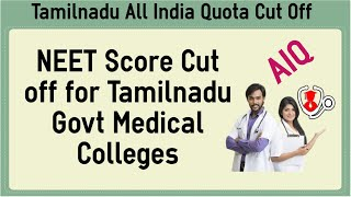 Tamilnadu NEET Score Cut off - Reservation Category wise 2018 All India Quota Cutoff