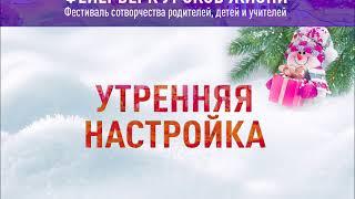 Каждый день - особое событие. Шалва Амонашвили
