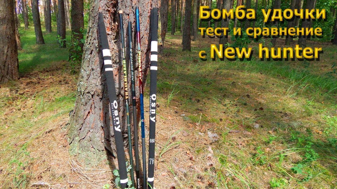 Ловля уклейки. 6 сотня. Маховая удочка Globe new hunter 500 (17/04/17).