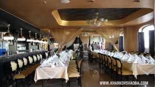 Как сервировать свадебный стол. Свадьба в Харькове