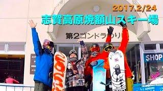 2017.2/24 志賀高原焼額山スキー場