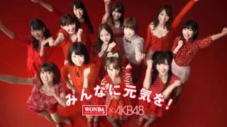 WONDA X AKB48 ワンダ モーニングショット CM 「メッセージ」編 研究生 ...