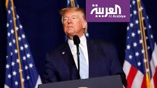 موقع تويتر تحول لساحة مواجهة بين الولايات المتحدة وإيران