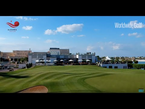 Tour of new facilities at Al Hamra Golf Club