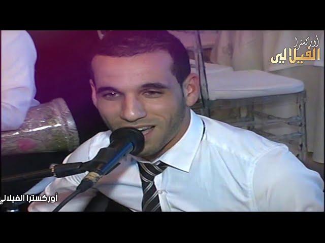 Orchestre El Filali - Nostalgie - أوركسترا الفيلالي