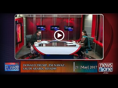 Live with Dr.Shahid Masood | 21-May-2017 | Donald Trump | PM