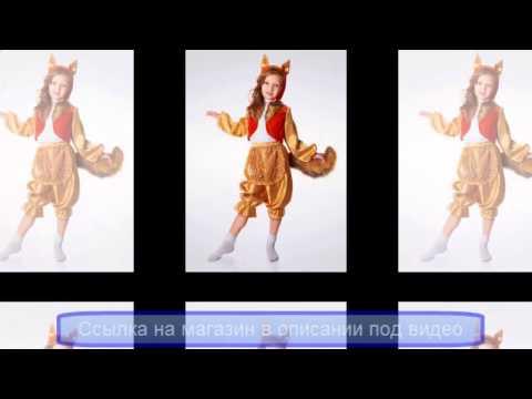 Видео Костюм снегурочки необычный