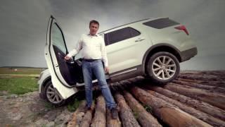 Ford Explorer 2016. Концентрат Мыслей. Часть 1