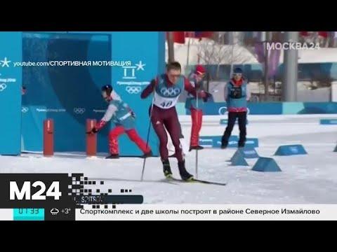 WADA может ужесточить санкции в отношении России - Москва 24