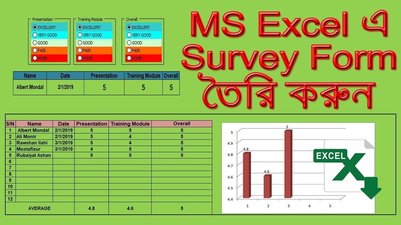 how to create a survey form using radio button in ms excel bangla tutorial excel survey form bangla [ 1280 x 720 Pixel ]