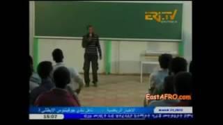 Eritrean Music - Luwam Tewelde - ደናይተይ