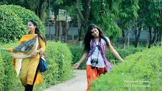 Popular Videos - Mymensingh & Bangladesh Agricultural University