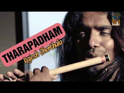 Tharapadham | Flute cover | Rajesh Cherthala | Artists' Hub