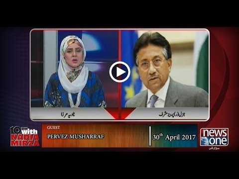 10pm with Nadia Mirza | 30-April-2017 | Pervez Musharraf | APML