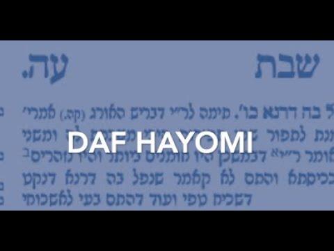 Daf Hayomi Shabbat 75