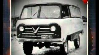 Автомобили в погонах  Фильм 04