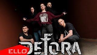 Defora - Новый день
