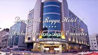 Landmark Riqqa Hotel 4* Дубай, ОАЭ(Отель Landmark Riqqa Hotel 4* Дубай, ОАЭ Этот 4-звездочный отель расположен в Дубае. К услугам гостей современный оздо..., 2015-11-23T19:40:45.000Z)