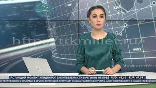ХАБЕРЛЕР (на крымскотатарском языке). 23.11.16