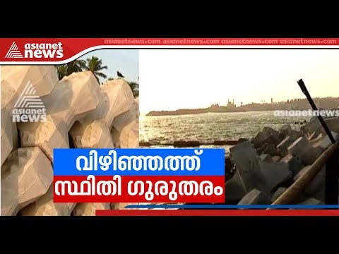 Vizhinjam Harbour construction is in crisis due to the lack of rocks