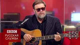 Борис Гребенщиков: Макаревича надо спасать - BBC Russian