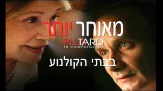 Plus tard trailer