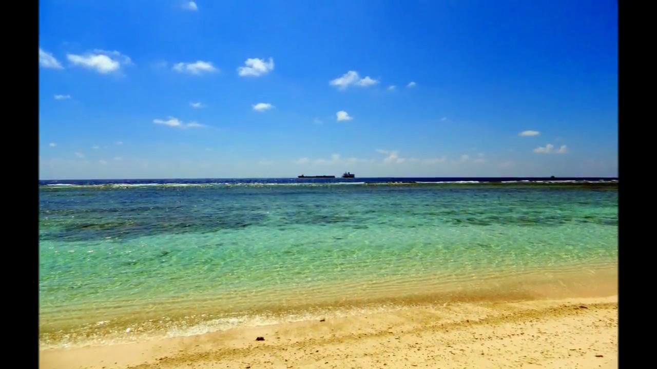 國境之南-南沙太平島(1 ) - YouTube