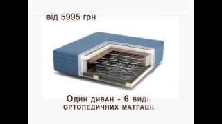 видео Купить тонкий матрас на диван в Харькове
